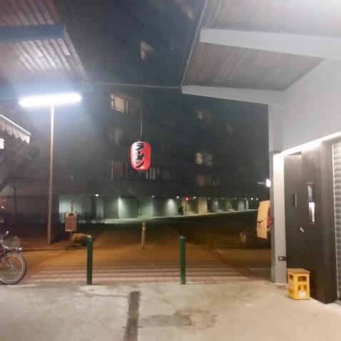 Eingang Mochi Ramen Bar
